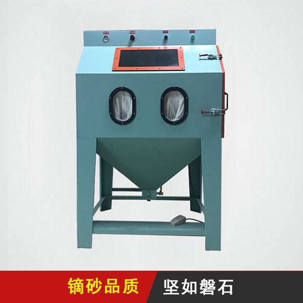 手动喷砂机DS-1010B